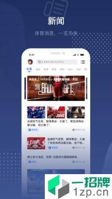 24体育app下载_24体育2021最新版免费下载