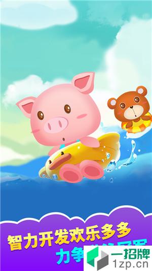 儿童宝宝体育运动app下载_儿童宝宝体育运动2021最新版免费下载