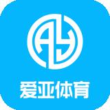 爱亚体育app下载_爱亚体育2021最新版免费下载
