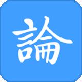 论育app下载_论育2021最新版免费下载