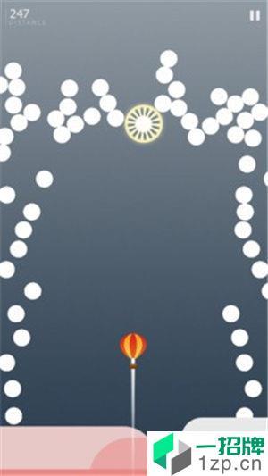 热气球上升app下载_热气球上升app最新版免费下载