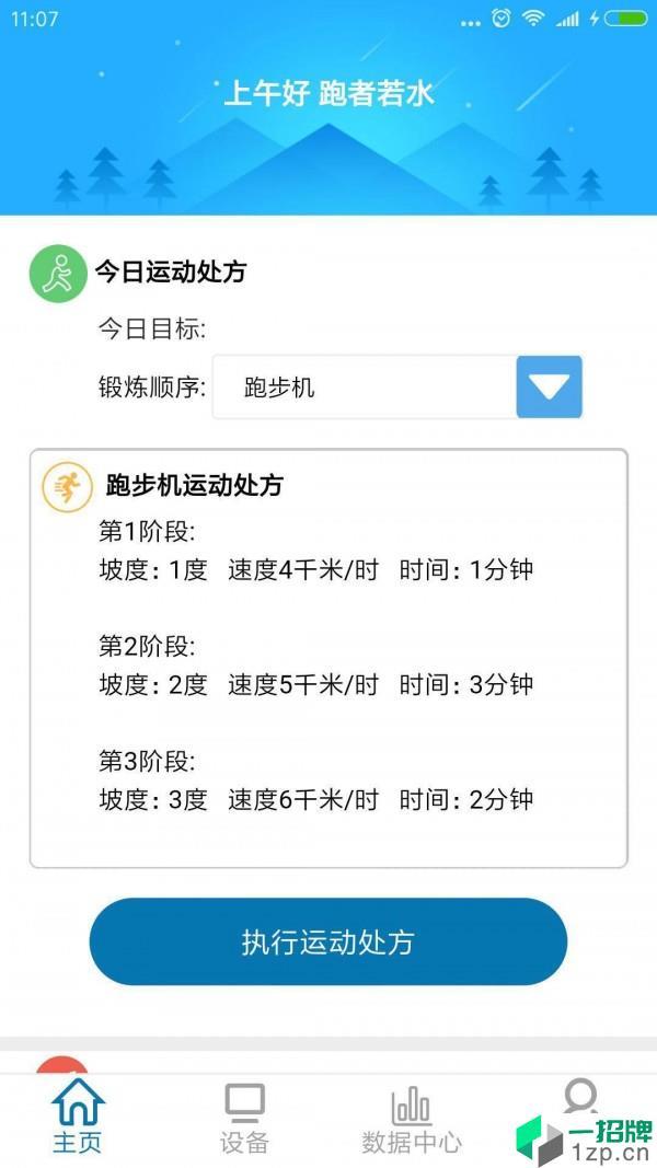 金风体育app下载_金风体育2021最新版免费下载