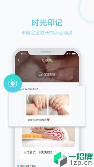 名育app下载_名育2021最新版免费下载