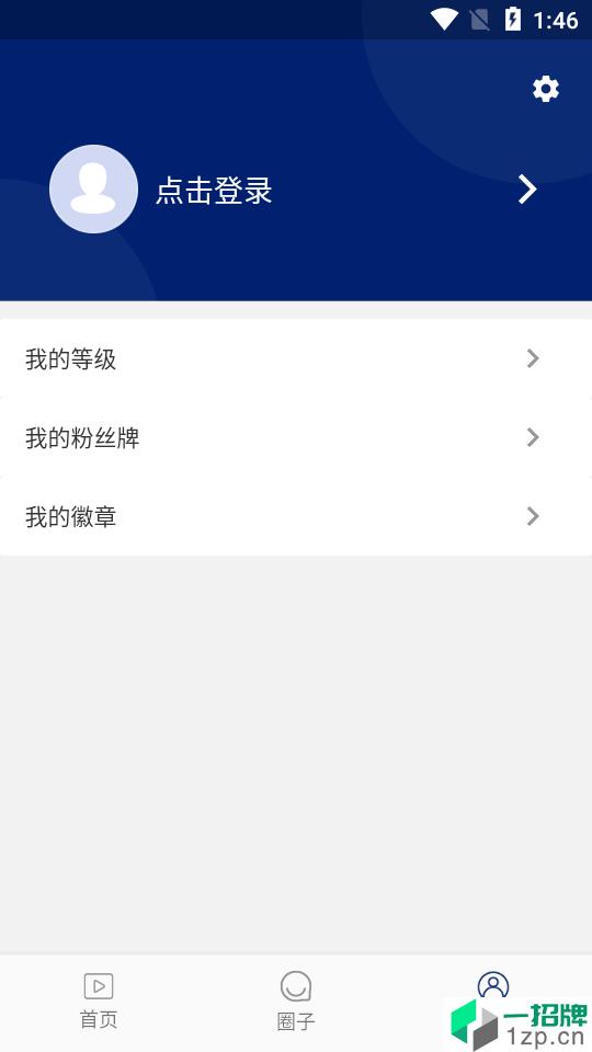 星球体育app下载_星球体育2021最新版免费下载