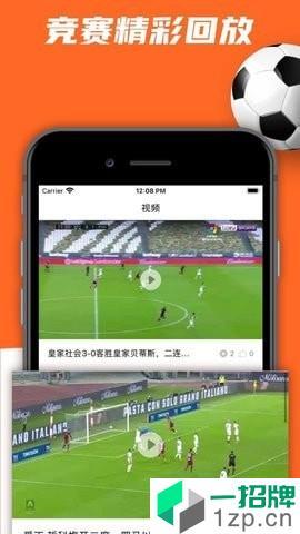泽云体育app下载_泽云体育2021最新版免费下载