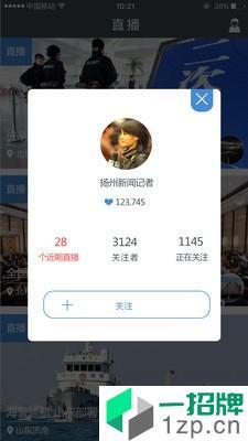 亦体育app下载_亦体育2021最新版免费下载