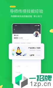 伯育app下载_伯育2021最新版免费下载