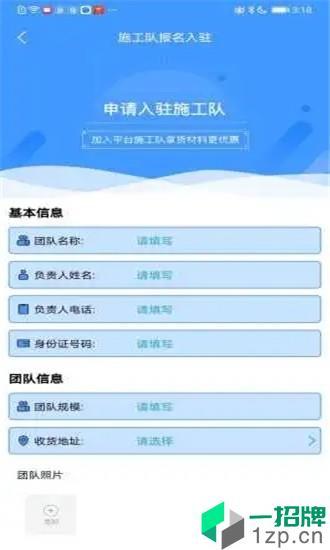 沛琪体育app下载_沛琪体育2021最新版免费下载