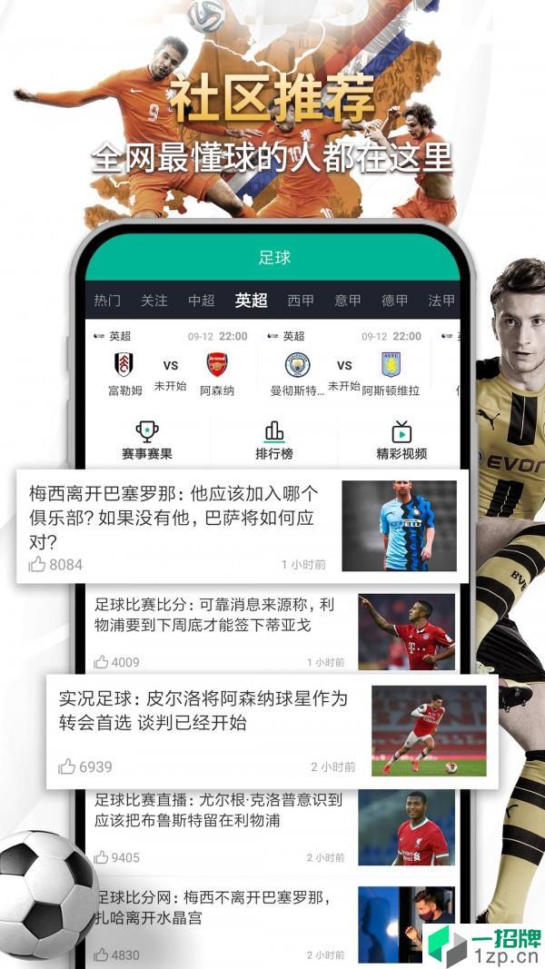 体育场地汇app下载_体育场地汇2021最新版免费下载