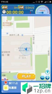 阳光体育服务平台app下载_阳光体育服务平台2021最新版免费下载