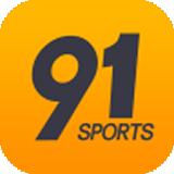 91体育直播