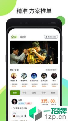 农垦体育app下载_农垦体育2021最新版免费下载