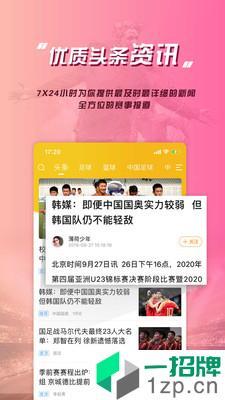 乐鱼体育app下载_乐鱼体育2021最新版免费下载