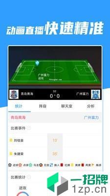 多彩体育app下载_多彩体育2021最新版免费下载