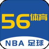 56体育app下载_56体育2021最新版免费下载