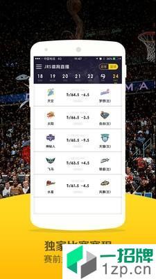JRS体育app下载_JRS体育2021最新版免费下载
