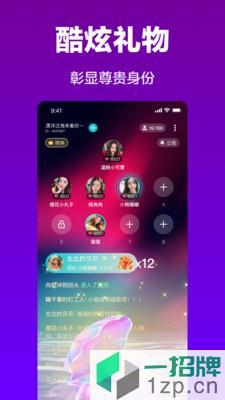 Cos派对app下载_Cos派对app最新版免费下载