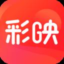 彩映app下载_彩映app最新版免费下载