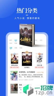 疯狂阅读app下载_疯狂阅读app最新版免费下载