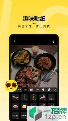 糖图作坊app下载_糖图作坊app最新版免费下载