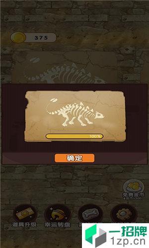 饥饿恐龙杀手app下载_饥饿恐龙杀手app最新版免费下载