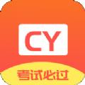 考研单词集app下载_考研单词集app最新版免费下载