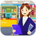 我要开超市app下载_我要开超市app最新版免费下载
