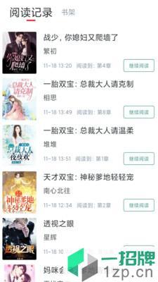 冰甜小说app下载_冰甜小说app最新版免费下载