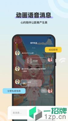 妙星人app下载_妙星人app最新版免费下载