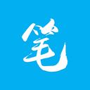 笔趣书阁免费小说app下载_笔趣书阁免费小说app最新版免费下载