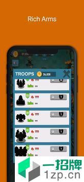 凶猛僵尸炸药app下载_凶猛僵尸炸药app最新版免费下载