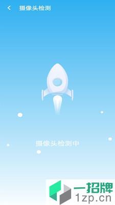 WiFi大掌柜app下载_WiFi大掌柜app最新版免费下载