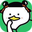 对鸭表情包制作app下载_对鸭表情包制作app最新版免费下载