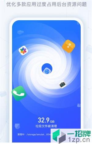 全能杀毒管家app下载_全能杀毒管家app最新版免费下载