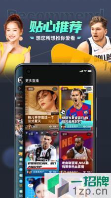 抓米app下载_抓米app最新版免费下载