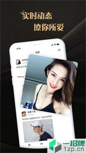爱驭app下载_爱驭app最新版免费下载