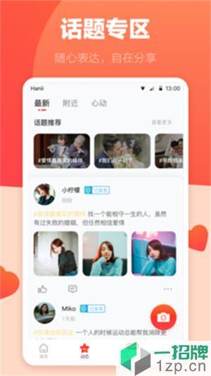 烟雨嘉人app下载_烟雨嘉人app最新版免费下载
