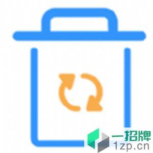 兴城垃圾助手app下载_兴城垃圾助手app最新版免费下载