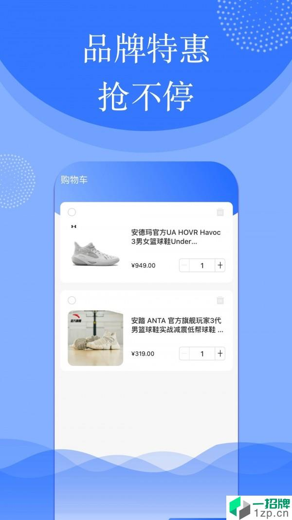 啵鱼体育app下载_啵鱼体育2021最新版免费下载