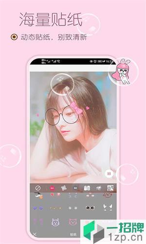 雪伴美颜自拍相机app下载_雪伴美颜自拍相机app最新版免费下载