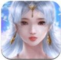 问仙天路app下载_问仙天路app最新版免费下载