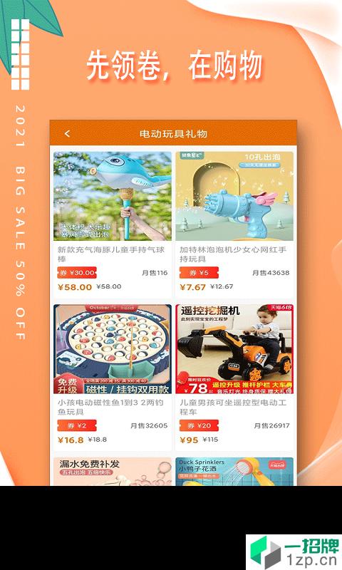乐虎体育app下载_乐虎体育2021最新版免费下载
