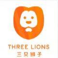 三只狮子app下载_三只狮子app最新版免费下载