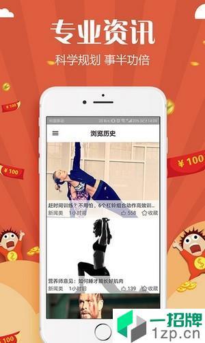 乐天体育app下载_乐天体育2021最新版免费下载