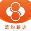 思购臻选app下载_思购臻选app最新版免费下载