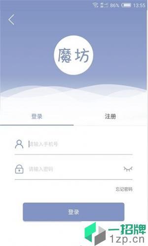 魔坊app下载_魔坊app最新版免费下载