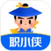 职小侠app下载_职小侠app最新版免费下载
