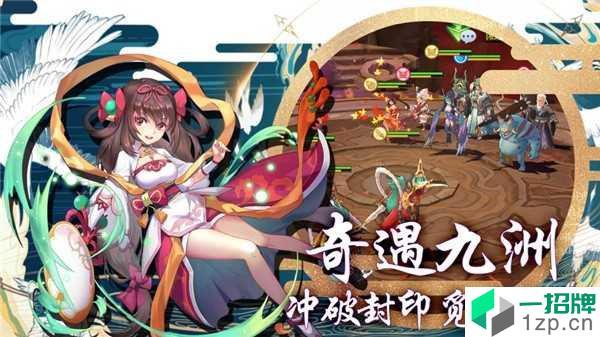 百恋武道app下载_百恋武道app最新版免费下载