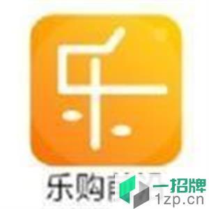 乐购前沿iosapp下载_乐购前沿iosapp最新版免费下载
