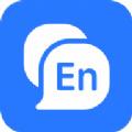 英语四级考试宝app下载_英语四级考试宝app最新版免费下载